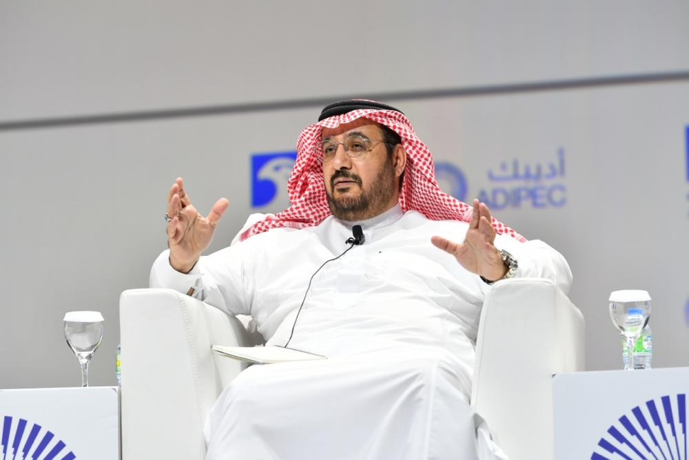SVP Downstream Abdulaziz Judaimi speaks at ADIPEC