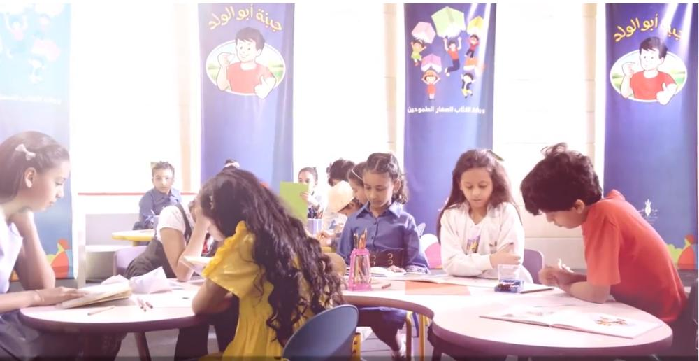 Children explore their dreams and ambitions during their journey with Jibnet Abou Al Walad.