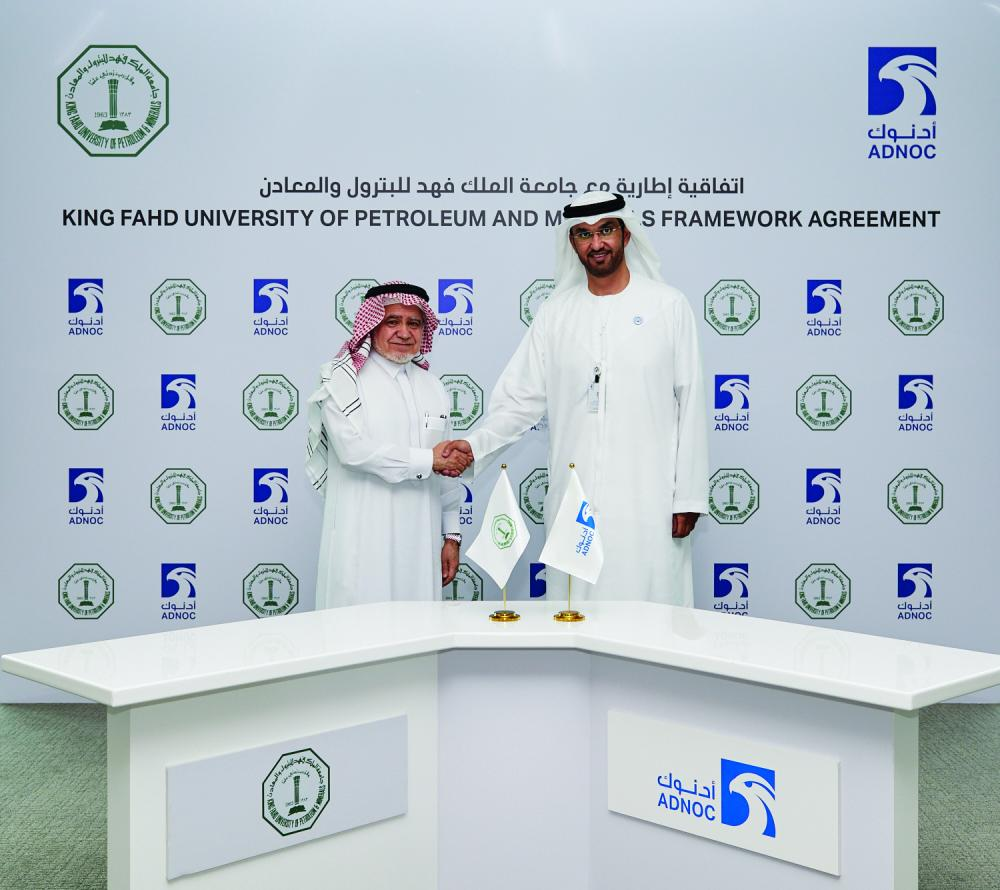 Dr. Sultan Al Jaber, UAE Minister of State and ADNOC Group CEO, and Dr. Sahel Abdujauwad, Rector of King Fahd University of Petroleum and Minerals, sign the agreement