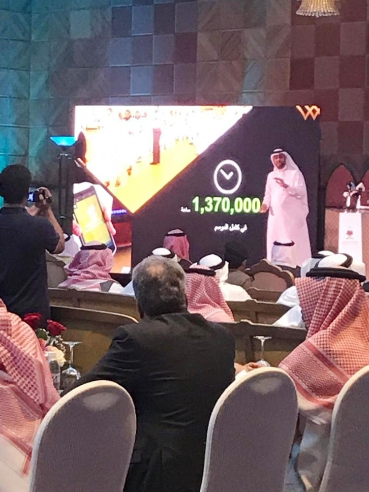 One of the sessions of the workshop on Jeddah Innovation Award. More than 150 officials and representatives of Haj and Umrah companies attended the workshop.