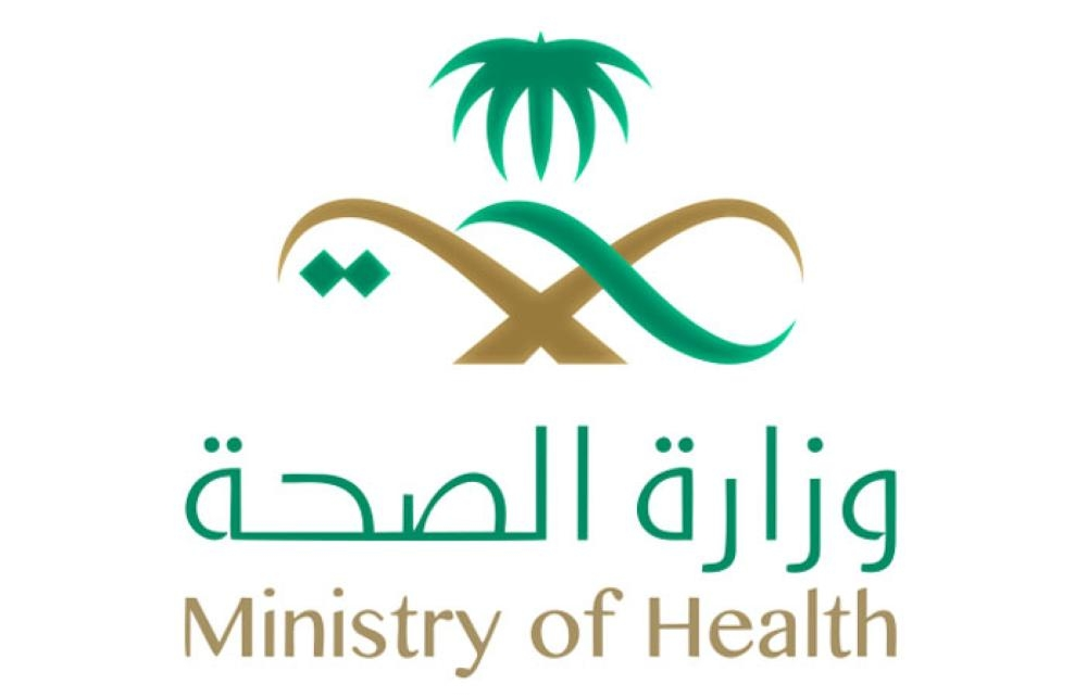 44% of ministry hospitals in red zone