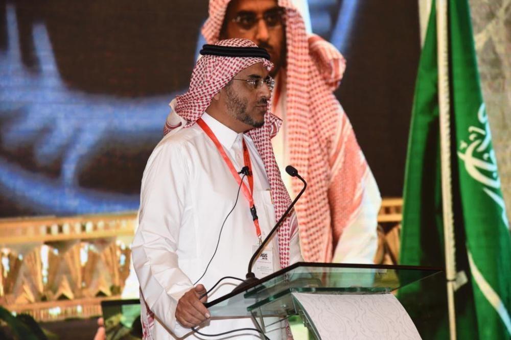 "Assistant Minister of Interior for Technology Affairs Prince Bandar Bin Abdullah Al-Mashari delivering the keynote speech on ""MOI Digital Transformation Program"", hosted by ASIS Jeddah chapter."
