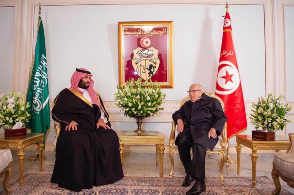 Protests as Saudi crown prince visits Tunisia