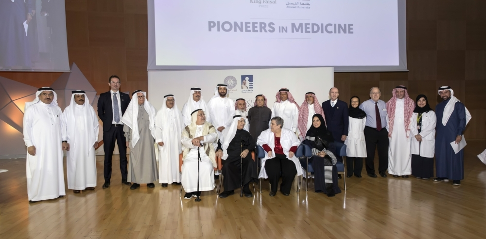 "Several Saudi and international figures were honored for their contributions to the field of medicine during the concluding ceremony of ""Pioneers in Medicine"" conference."
