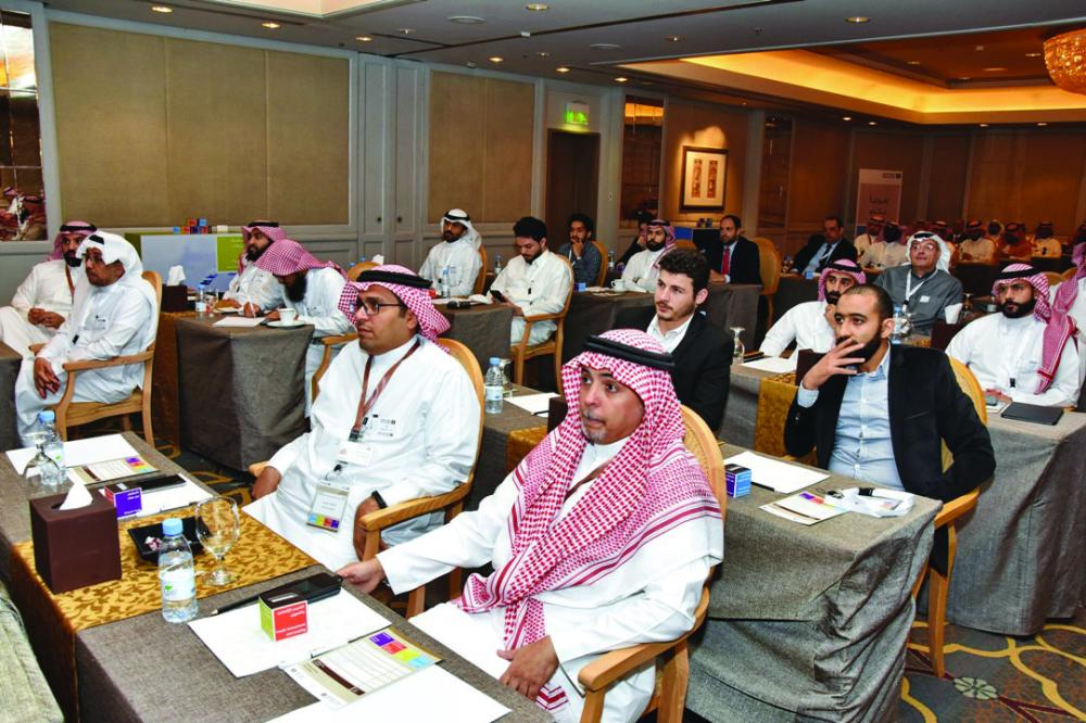 Forum aims to raise awareness about the fintech sector