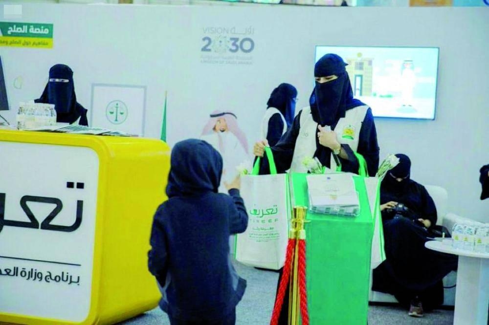 Saudi women start to take over jobs at Justice Min