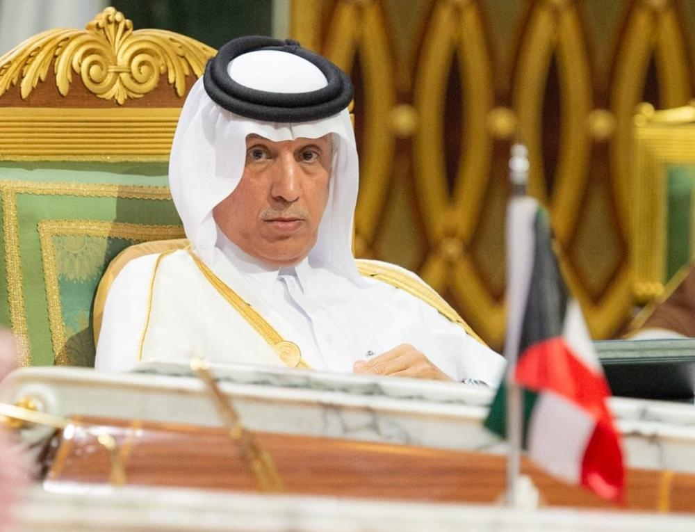 7-point Riyadh Declaration stresses GCC role in meeting challenges