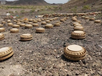 Houthi mines removed by the Saudi Project for Landmines Clearance in Yemen. — SPA