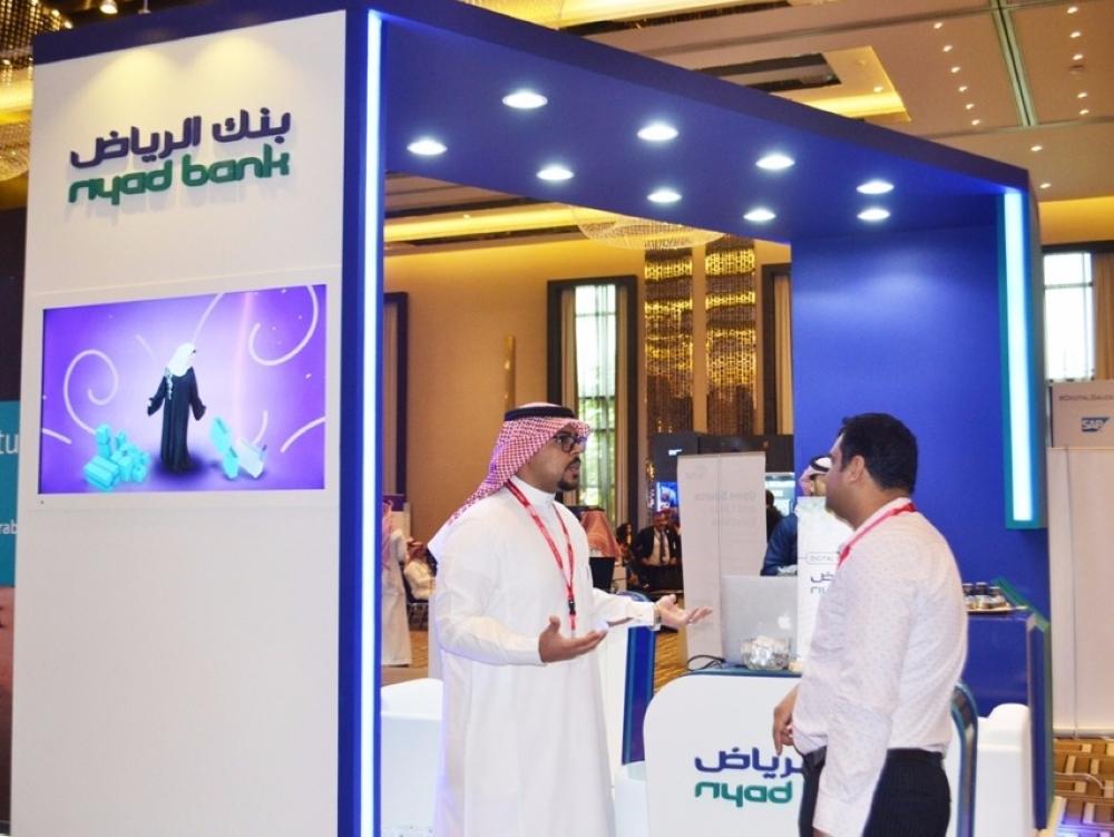 Riyad Bank industry partner at the 'Digital Saudi 2030'