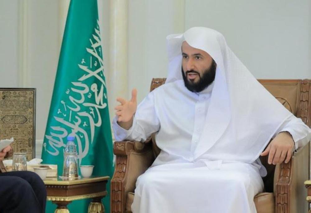 Sheikh Walid Al-Samaani