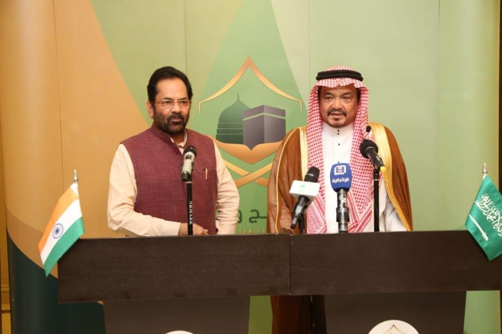 Minister of Haj and Umrah Muhammad Saleh Benten and India's Minister of Minority Affairs Mukhtar Abbas Naqvi at the signing ceremony of bilateral Haj agreement in Jeddah on Thursday.