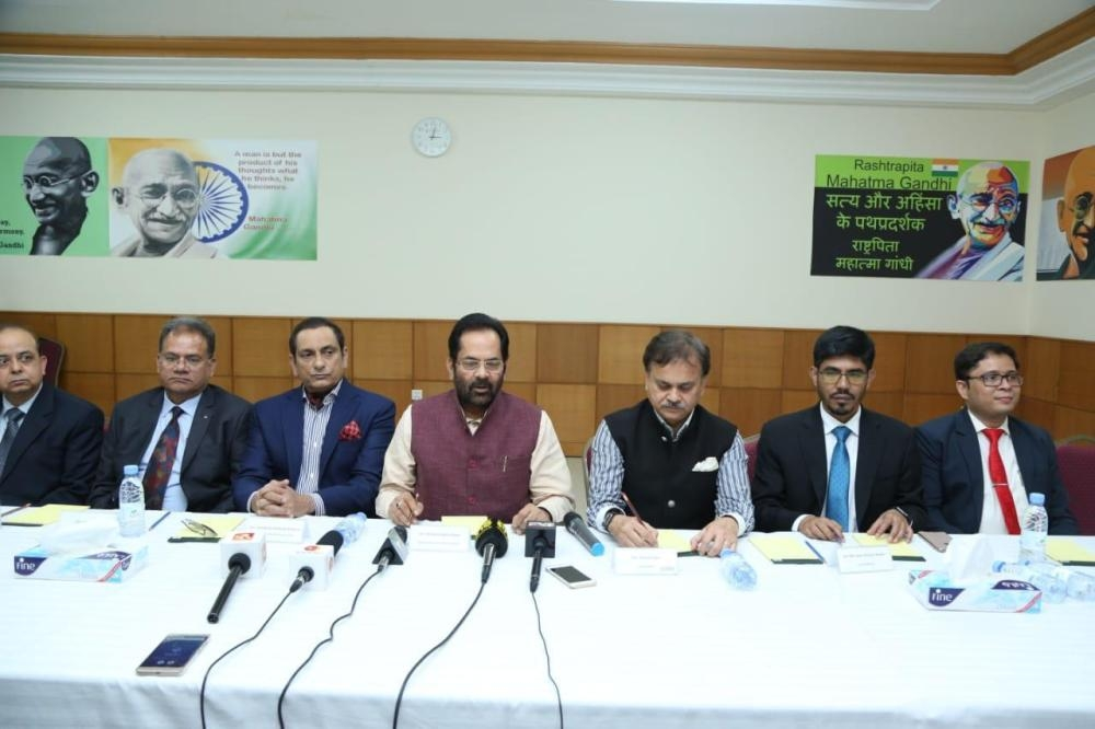 India's Minister of Minority Affairs Mukhtar Abbas Naqvi addressing a press conference in Jeddah.