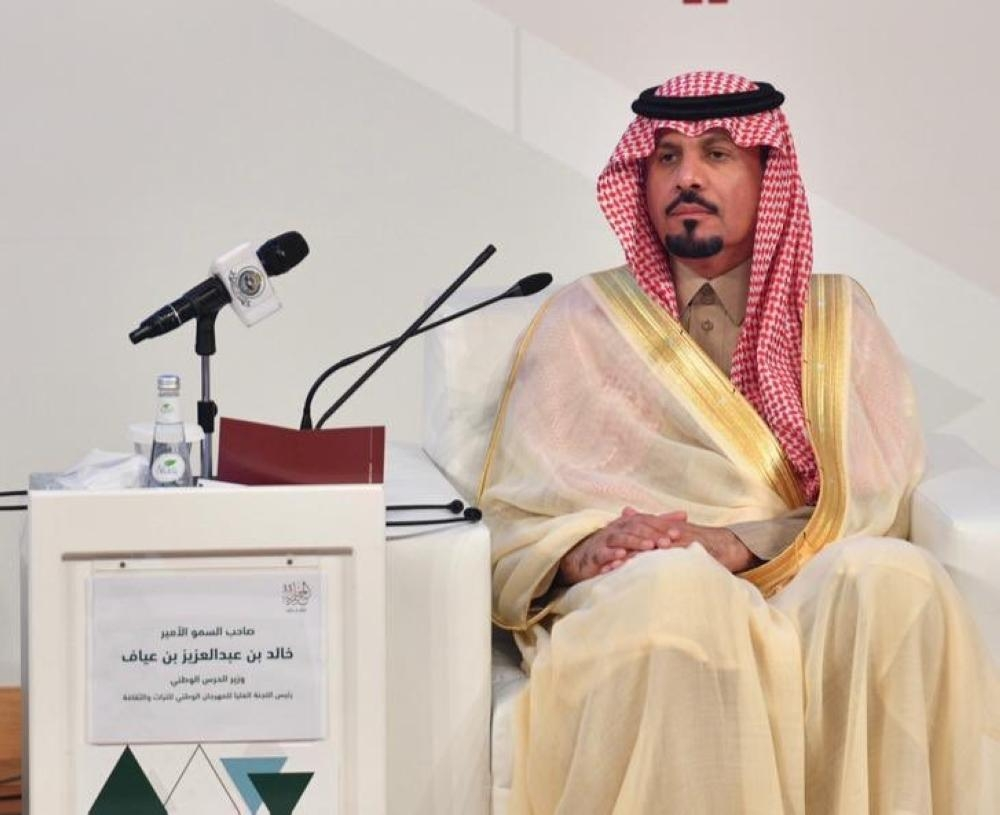 Prince Khalid Bin Abdulaziz Bin Ayyaf, Minister of the National Guard, makes an announcement about Janadriyah festival at a press conference in Riyadh on Sunday. — SPA