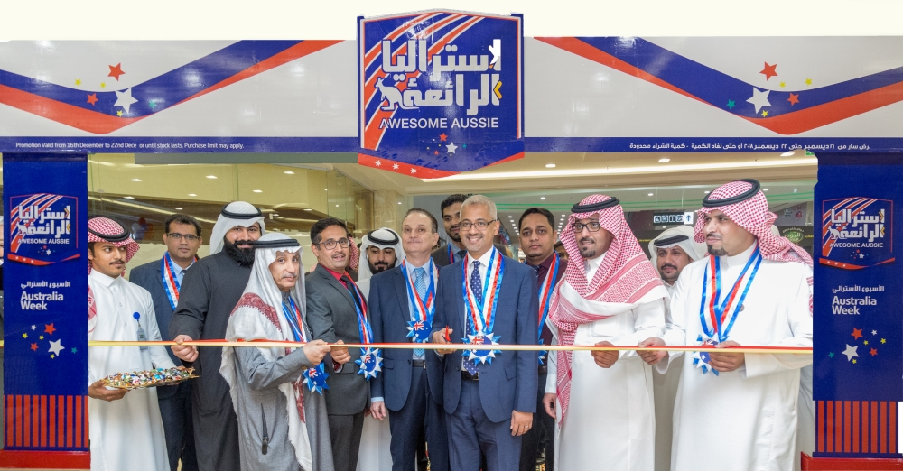 Australian Ambassador Ridwaan Jadwat cuts the ceremonial ribbon during the opening of 'Awesome Aussie' festival at LuLu Hypermarket, Atyaf Mall, Yarmouk
