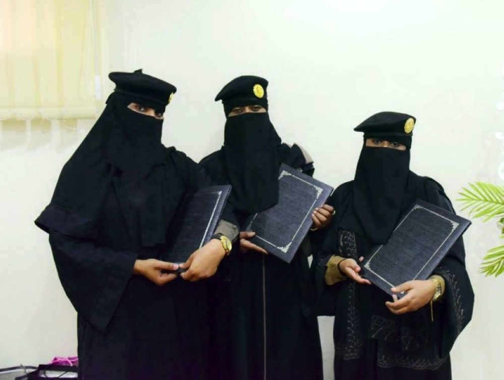 Saudi women in the age group of 25-35 years can apply for the job of prison guards.