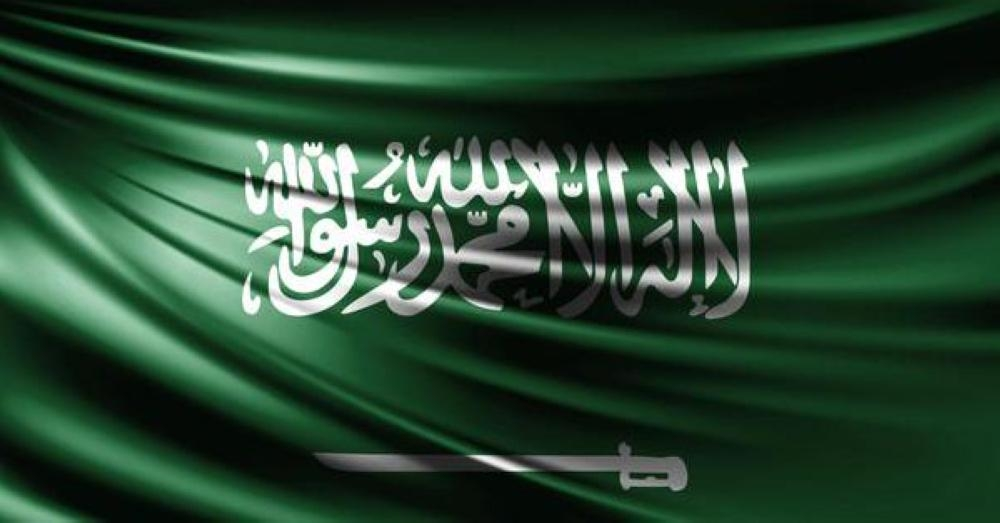 Saudi Arabia announces new measures to overhaul intelligence agencies