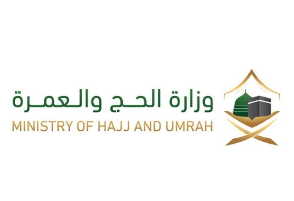Over 2.2 million Umrah visas issued so far