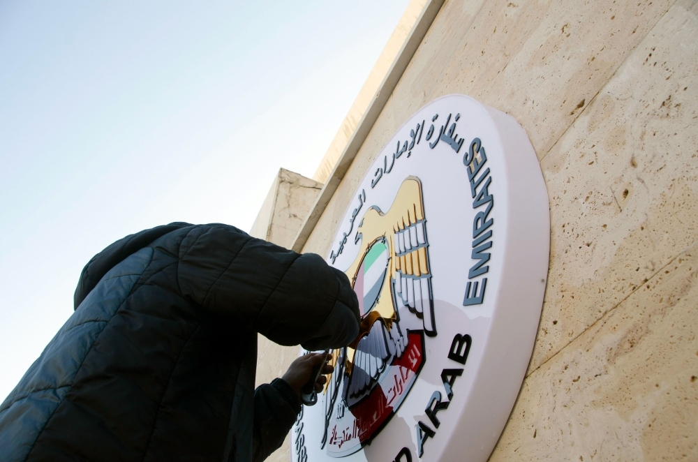 UAE to reopen Damascus embassy after 7 years