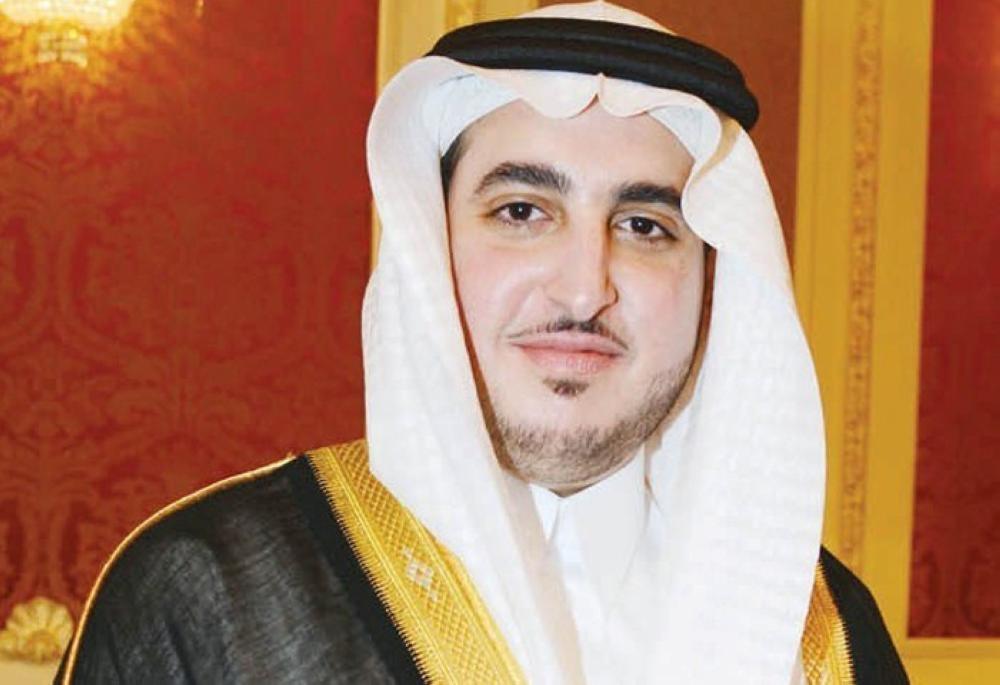 Prince Faisal Bin Nawaf