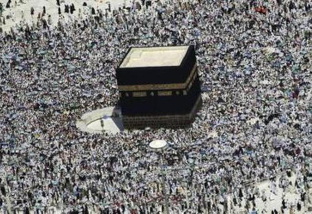 Over 2 million Umrah pilgrims arrive