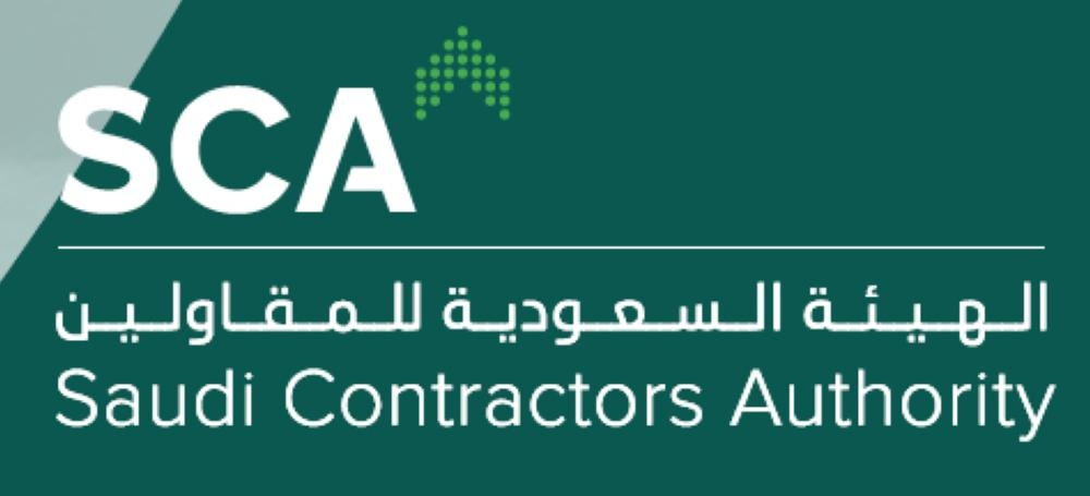 Saudi Contractors Authority to showcase $53 billion projects at