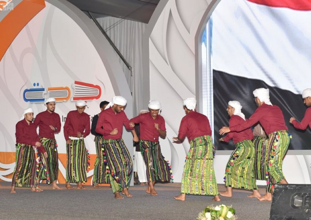 The book fair concluded with folklore performances by artists from various communities.