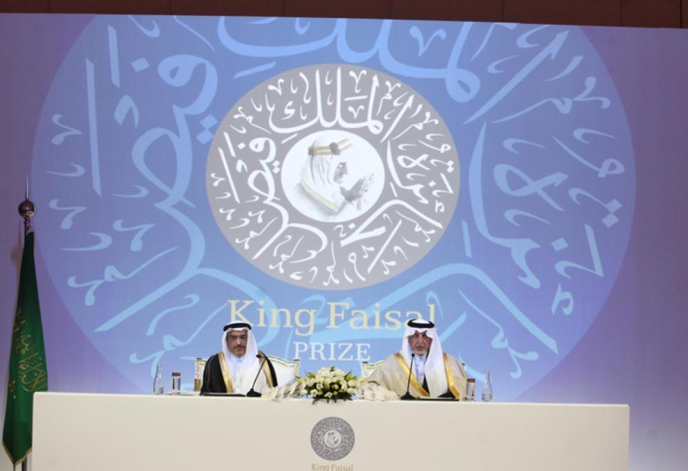 Prince Khaled Al-Faisal, emir of Makkah, advisor to Custodian of the Two Holy Mosques and chairman of the King Faisal Foundation, attending the ceremony of announcing King Faisal International Prize 2019 in Riyadh on Wednesday -SPA