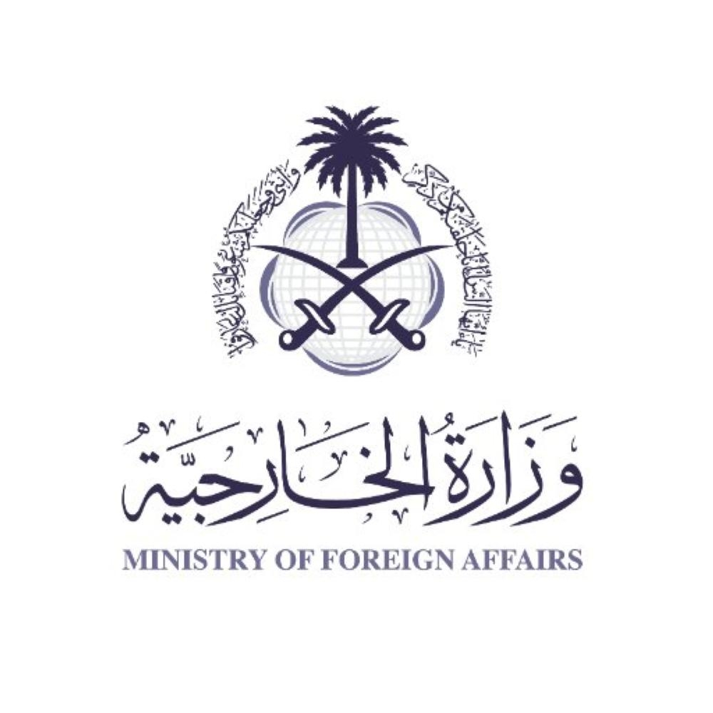 An official source at the Ministry of Foreign Affairs denied the claimed statement, affirming that this statement is completely untrue and baseless.