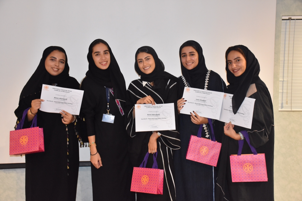 Dar Al-Hekma students who won the Tory Burch marketing competition.