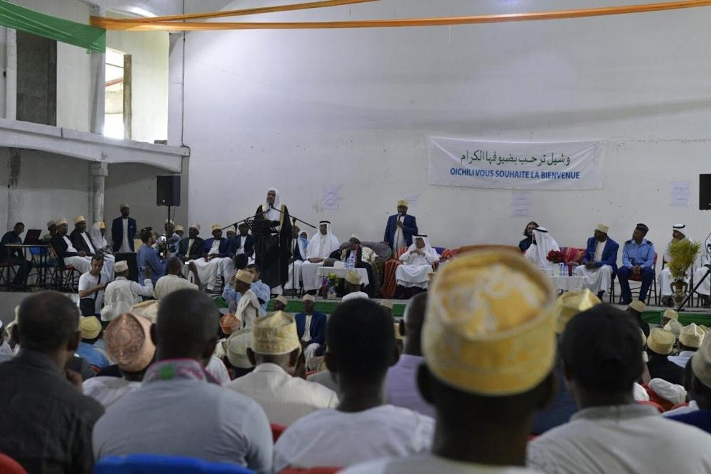 Dr. Muhammad Al-Issa speaking to African scholars during his visit to the Comoros.