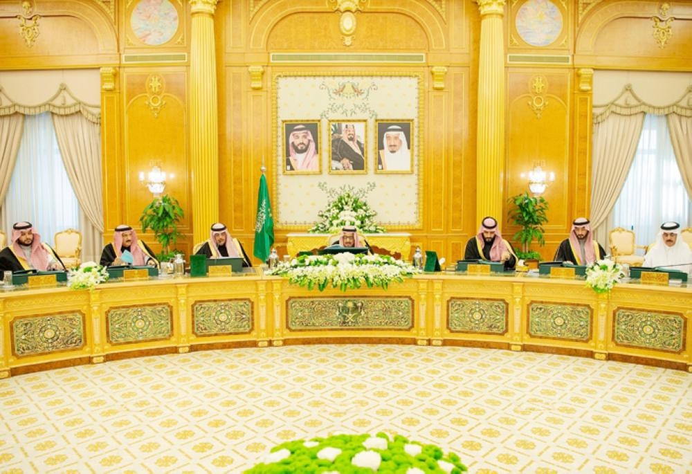 Custodian of the Two Holy Mosques King Salman chairs the Cabinet meeting at the Yamamah Palace in Riyadh on Tuesday. — SPA