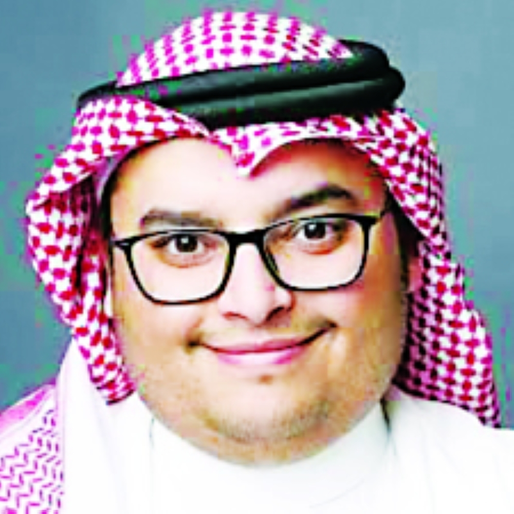 Mohammed Al-Radi
