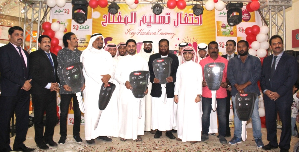 Handover ceremony to winners in Al-Khobar