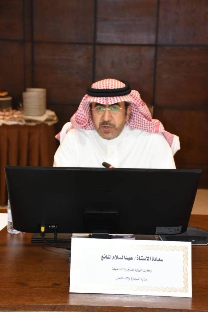 Abdul Salam Al-Manaa, undersecretary of the Ministry of Commerce and Investment, says his ministry has prepared a comprehensive program to combat tasattur. — File photo