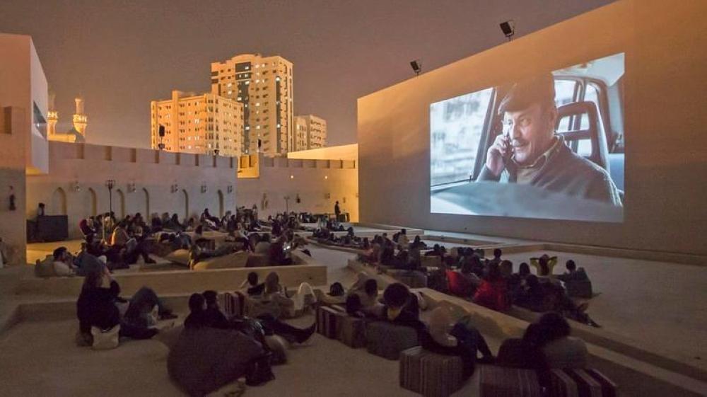 Mirage City Cinema, Al Mureijah Square in Sharjah. — Courtesy photo