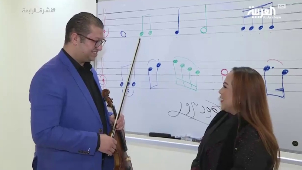 Famous Egyptian violinist Mahmoud Srour, who will hold the role of lead music instructor at the institute, was present at the launch.
