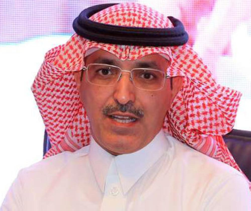 Mohammed Al-Jadaan