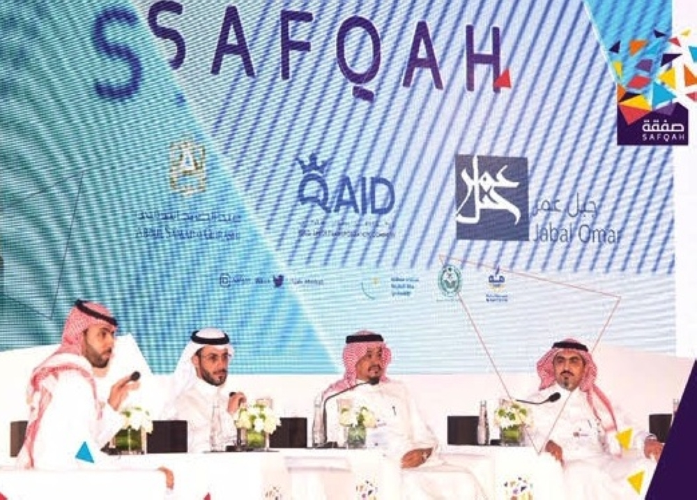 Haj and Umrah Minister Dr. Mohammad Benten and other officials at the Safqah forum organized by the local Chamber of Commerce and Industry in Makkah.