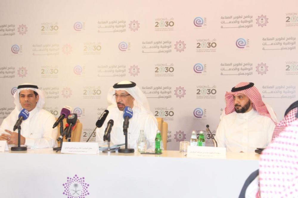 Saudi Arabia seeks to attract $427 bln with industrial program