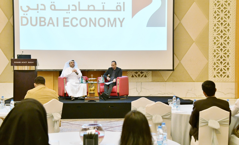 DXB Forum to build on public-private collaboration for sustainable