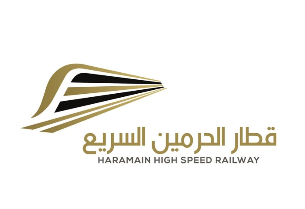 8  more trips added to Haramain train's schedule