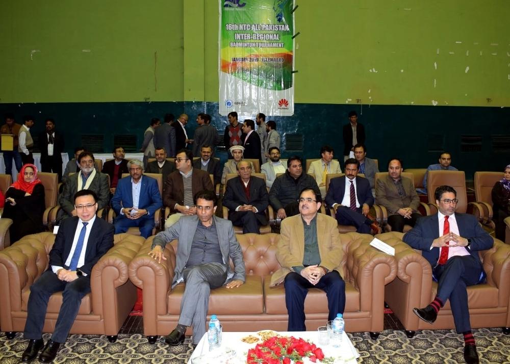 During the 16th Annual NTC All Pakistan Interregional Badminton Tournament meeting