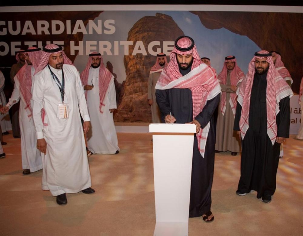 Vision for Al-Ula launched