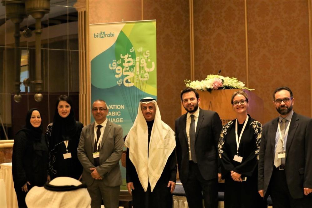 The official launch of bilArabi Arabic learning program in Riyadh on Tuesday.
