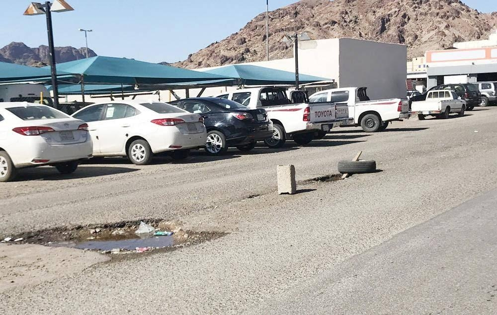 Residents of Al-Waeerah, east of Madinah, complain about potholes and frequent sewer overflows that made life miserable for them.