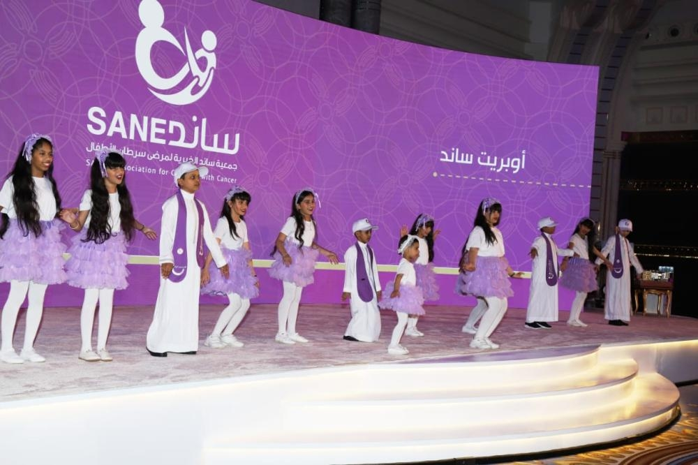 Child cancer victims present a cultural program at the annual meeting of SANED in Jeddah.