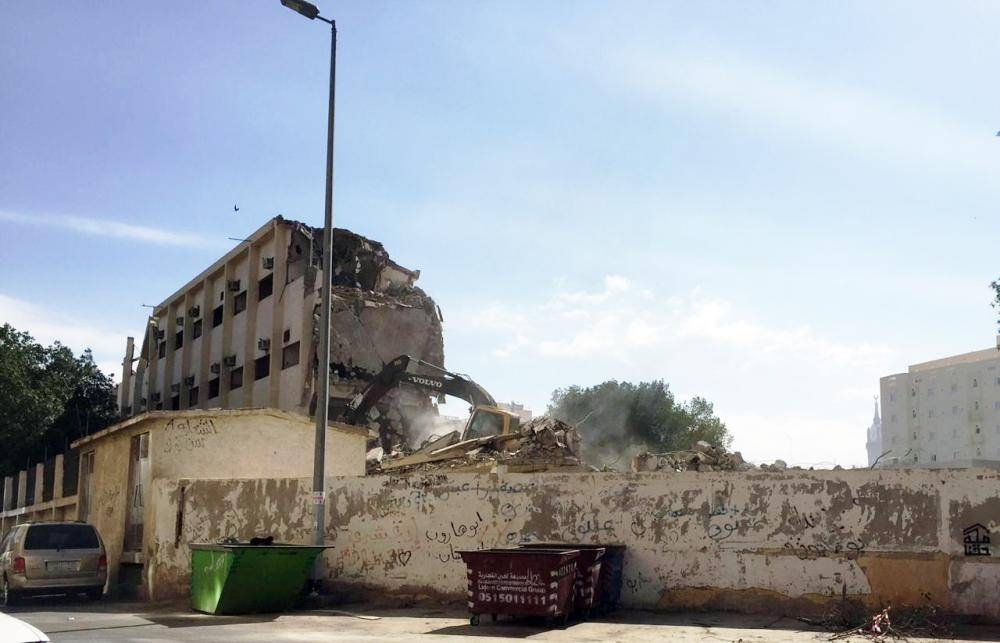 Al-Zaher School in Makkah is being abolished after it was abandoned for more than 15 years. The school built in 1958 was considered one of the oldest in the holy city.