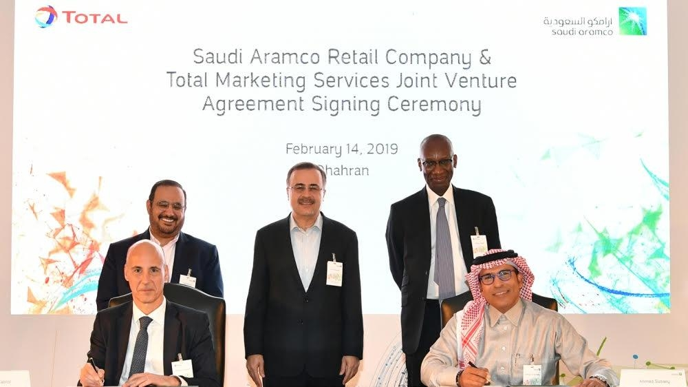 Saudi Aramco and Total today signed an agreement to develop a network of retail fuel service stations in Saudi Arabia. — Courtesy photo
