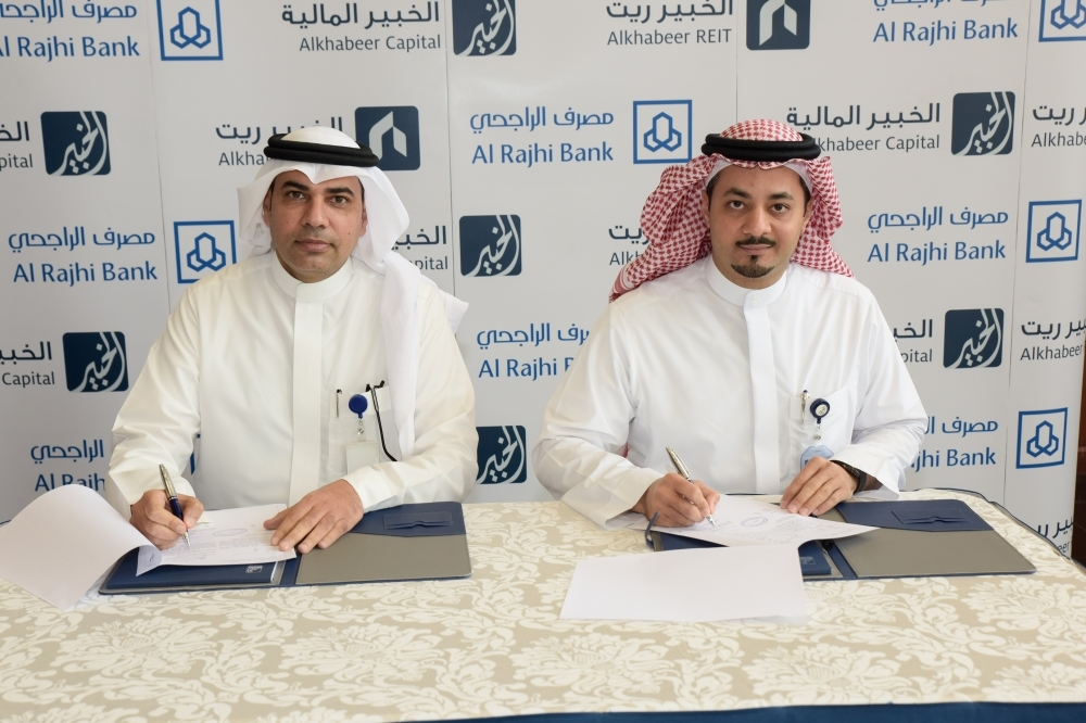 Alkhabeer REIT and Al Rajhi Bank signing ceremony