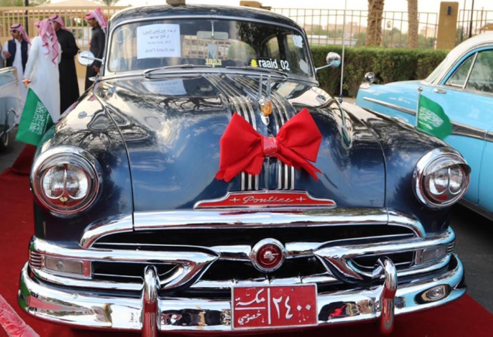 Image result for classic car festival riyadh